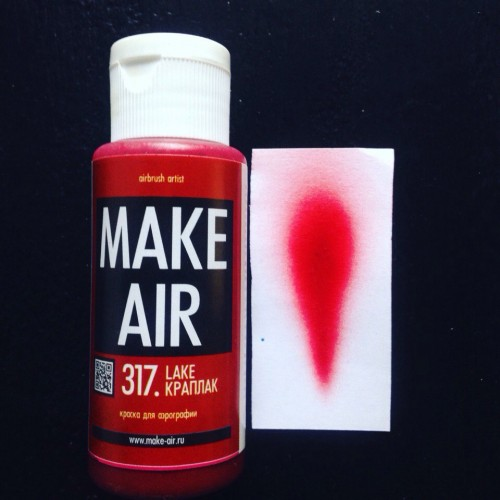 Краска для боди-арта и аквагрима MAKE AIR airbrush- 317 60 мл