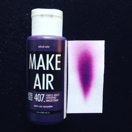 Краска для боди-арта и аквагрима MAKE AIR airbrush- 407 60 мл