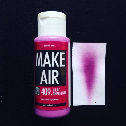 Краска для боди-арта и аквагрима MAKE AIR airbrush - 409 60 мл