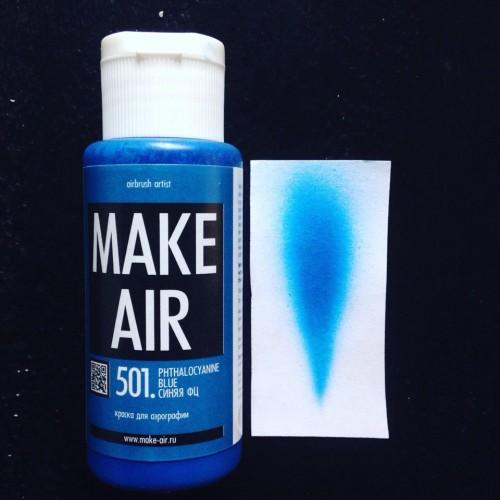 Краска для боди-арта и аквагрима MAKE AIR airbrush- 501 60 мл