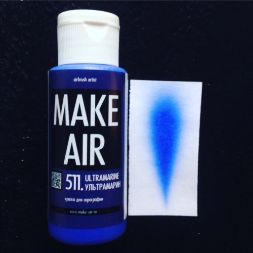 Краска для боди-арта и аквагрима MAKE AIR airbrush - 511 60 мл