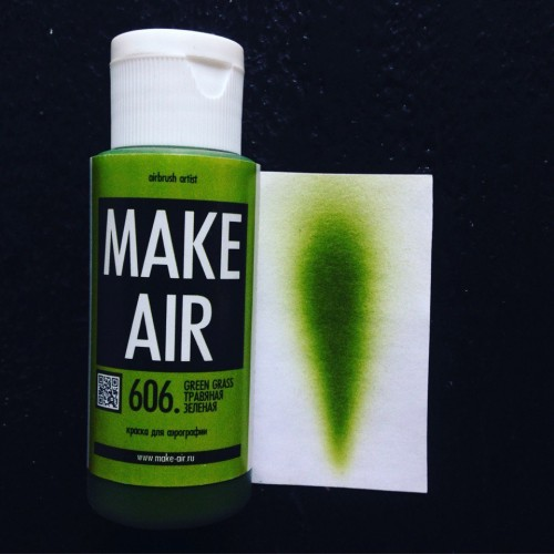 Краска для боди-арта и аквагрима MAKE AIR airbrush - 606 60 мл