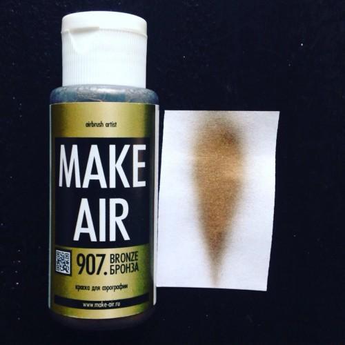Краска для боди-арта и аквагрима MAKE AIR airbrush- 907 60 мл